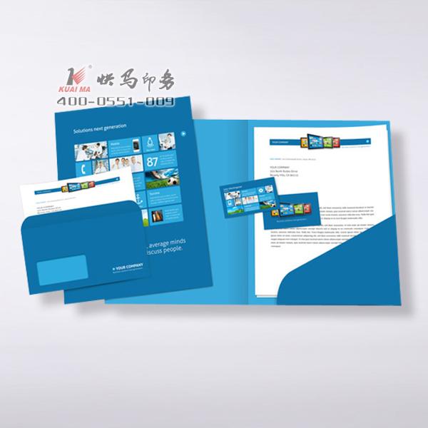 宣传册封套印刷_安徽快马印务公司-设计/印刷/报价一