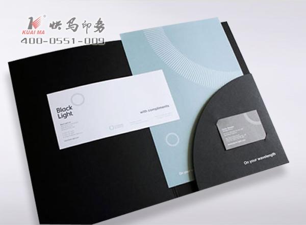 彩色封套印刷_安徽快马印务公司-设计/印刷/报价一站