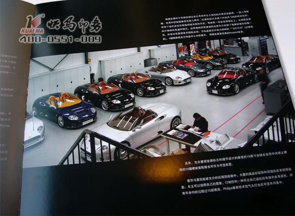 印刷厂印刷设计视觉流程