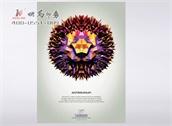 创意海报万博maxbet客户端下载