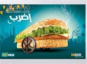 餐饮宣传海报万博maxbet客户端下载