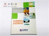产品手册万博maxbet客户端下载
