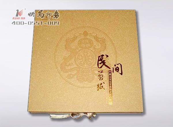 精装书定制印刷_安徽快马印务公司-设计/印刷/报价一
