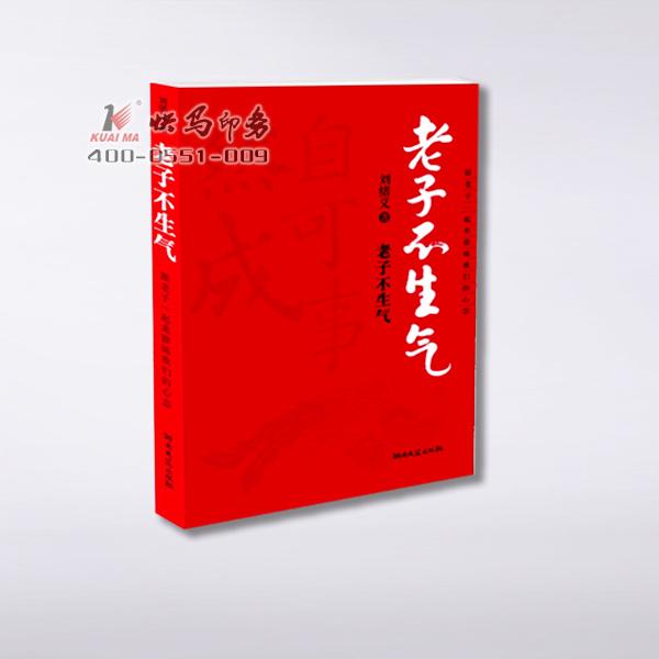 精装书籍万博maxbet客户端下载