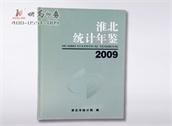 硬壳精装书籍万博maxbet客户端下载