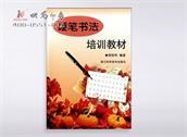 培训手册万博maxbet客户端下载