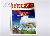 杂志刊物万博maxbet客户端下载