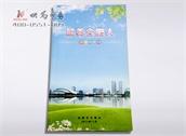 专业设计期刊杂志万博maxbet客户端下载