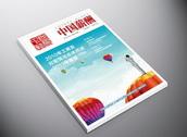 【厂家直销】杂志 提供各种创意杂志设计 精美时尚杂志万博maxbet客户端下载
