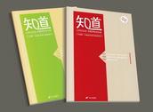 厂家直销 自来文件定做企业月刊杂志 杂志万博maxbet客户端下载