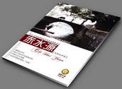 供应期刊杂志万博maxbet客户端下载 校园期刊 校园杂志万博maxbet客户端下载
