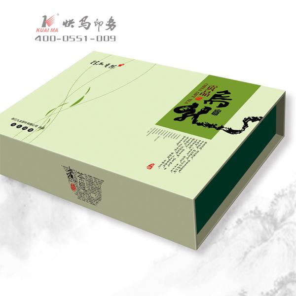 高档茶叶礼盒_安徽快马印务公司-设计/印刷/报价一站