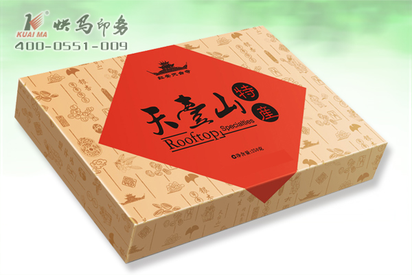 特產包裝盒_安徽快馬印務公司-設計/印刷/報價一站式