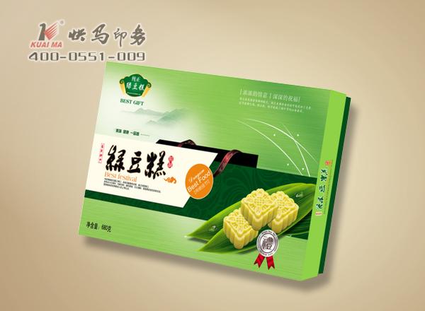 中式糕點包裝_安徽快馬印務公司-設計/印刷/報價一站