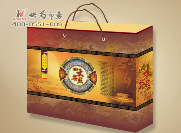 礼盒包装—糕点礼盒_安徽快马印务公司-设计/印刷/一