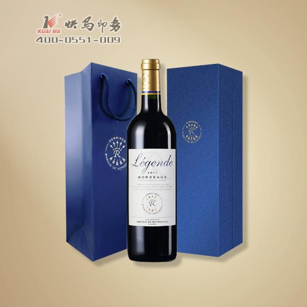 红酒包装设计制作_安徽快马印务公司-设计/印刷/报价