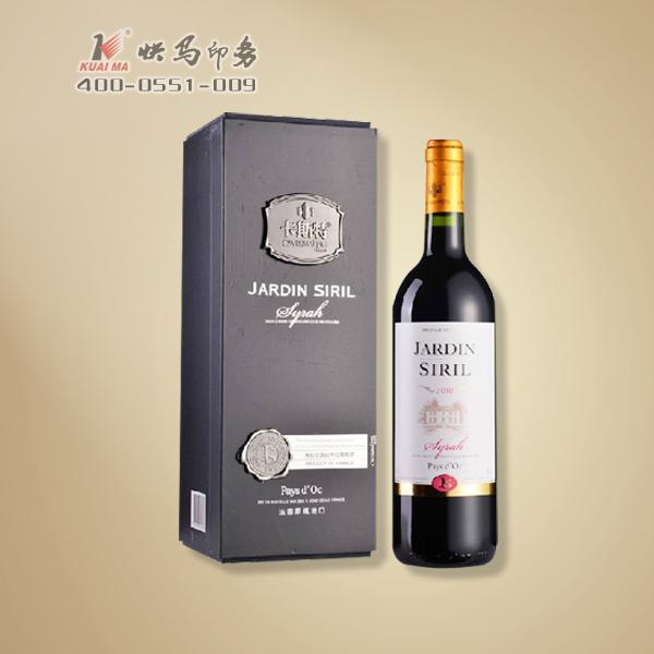 红酒包装礼盒