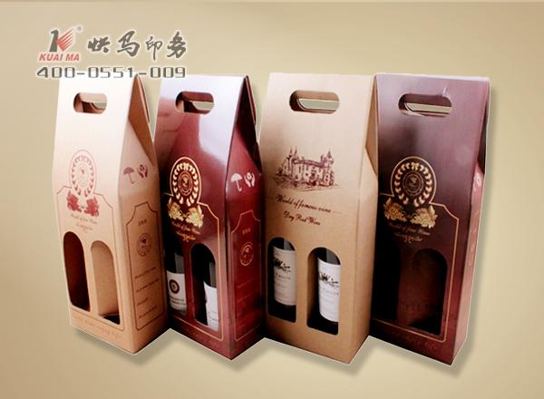 红酒包装盒定做_安徽快马印务公司-设计/印刷/报价一