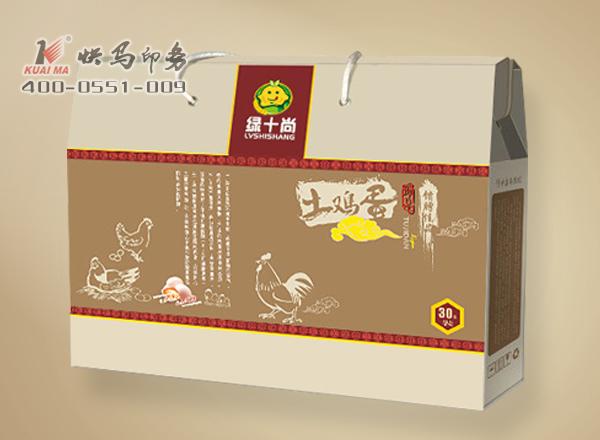 包裝 包裝設計 設計 600_440