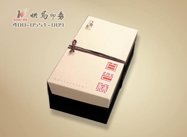 礼品包装6_安徽快马印务公司-设计/印刷/报价一站式