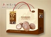 香菇包装盒定制