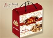 糕点包装礼盒