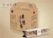 草鸡蛋包装盒