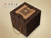高档礼品盒包装