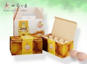 各种物产包装盒、土特产纸盒礼品盒、农产品包装盒