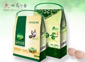 厂家定做农产品瓦楞纸盒、手提包装盒、彩盒、 馈赠礼盒