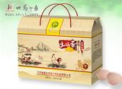 农产品包装盒、各类果实礼盒、农作物纸盒包装