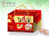土特产礼盒\特产包装\农产品包装盒\土特产套装