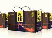 供应 礼品盒 精美包装盒 农产品包装盒