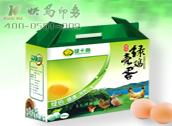 农产品包装盒 特产礼盒 欢迎订购定制