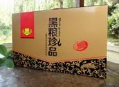 葡萄水果包装瓦楞彩色礼品盒 农产品精装礼盒 定做各种礼盒