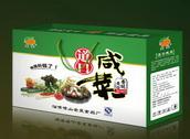 通用土鸡蛋包装礼品盒 农产品包装盒/鸡蛋箱子/土鸡蛋盒万博maxbet客户端下载