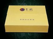 食品包装盒 彩色食品包装盒 定做彩色食品包装盒