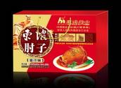 专业包装 农庄家禽蛋包装盒 食品包装盒 牛皮纸包装盒