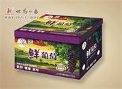 葡萄包装盒_水果包装盒定制