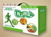 蔬菜包装盒