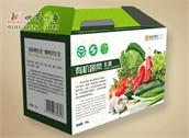 有机蔬菜包装盒