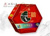 制作粽子包装盒