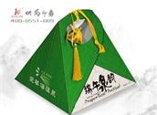 粽子包装万博maxbet客户端下载