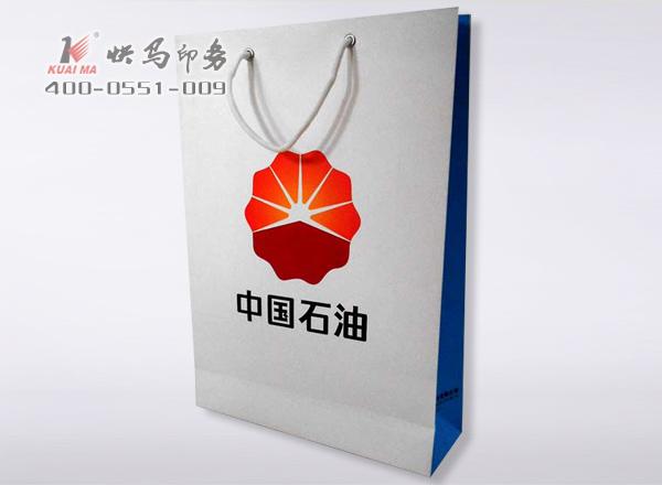安徽广告袋_安徽快马印务公司-设计/印刷/报价一站式