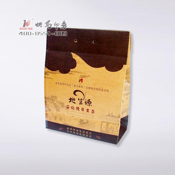 牛皮纸包装袋定做_安徽快马印务公司-设计/印刷/报价