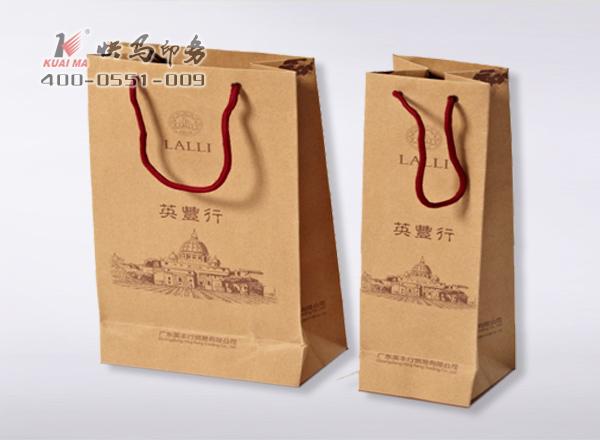 红酒牛皮纸袋定做_安徽快马印务公司-设计/印刷/报价