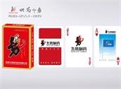 广告纪念扑克