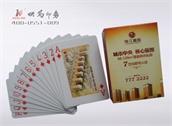 广告扑克牌定制