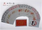 <b>扑克牌万博maxbet客户端下载</b>