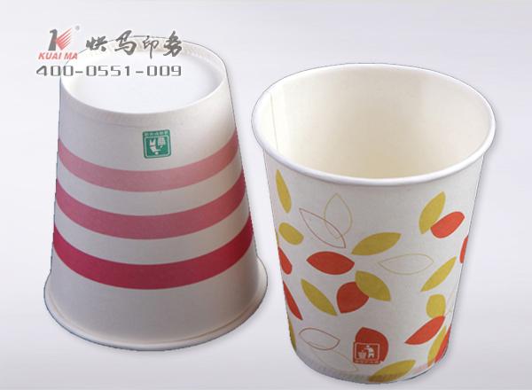 一次性广告纸杯订做_安徽快马印务公司-设计/印刷/一